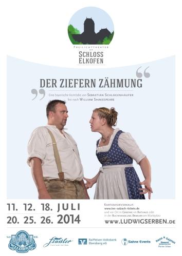Freilichttheater auf Schloss Elkofen 2014